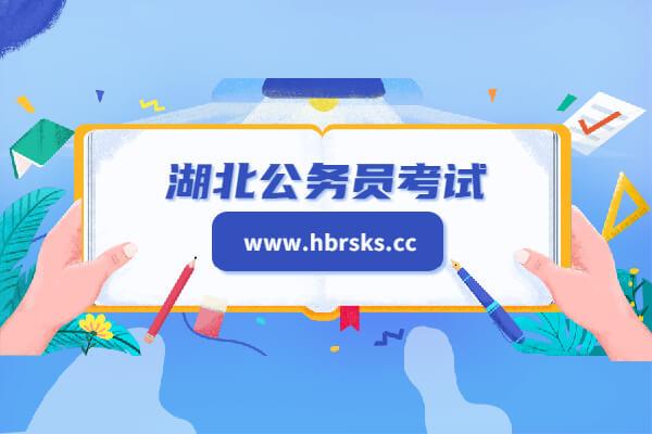 中国农业科学院油料作物研究所招聘公告