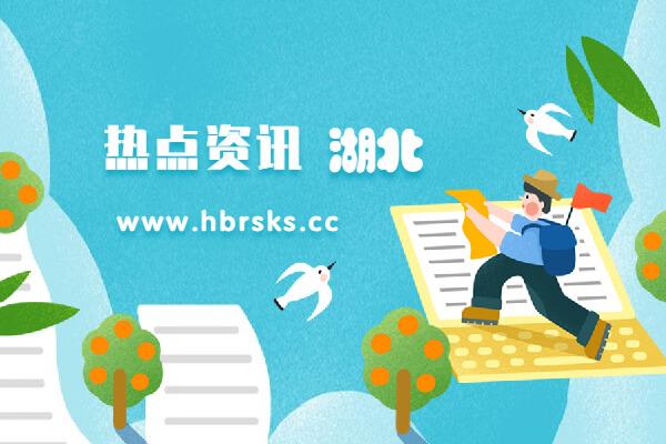 2020年武汉东湖学院博士招聘公告
